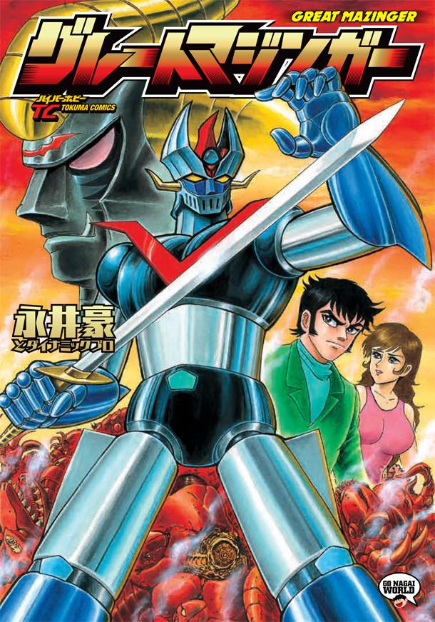 Great Mazinger.