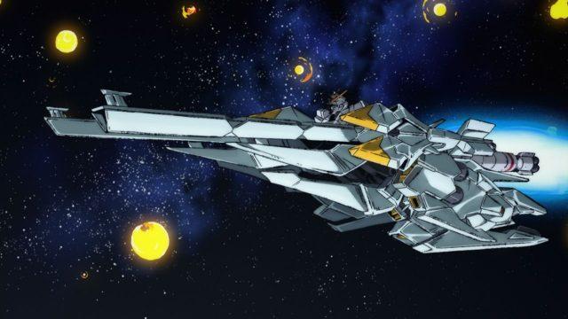 Un'immagine di Mobile Suit Gundam NT (Narrative).