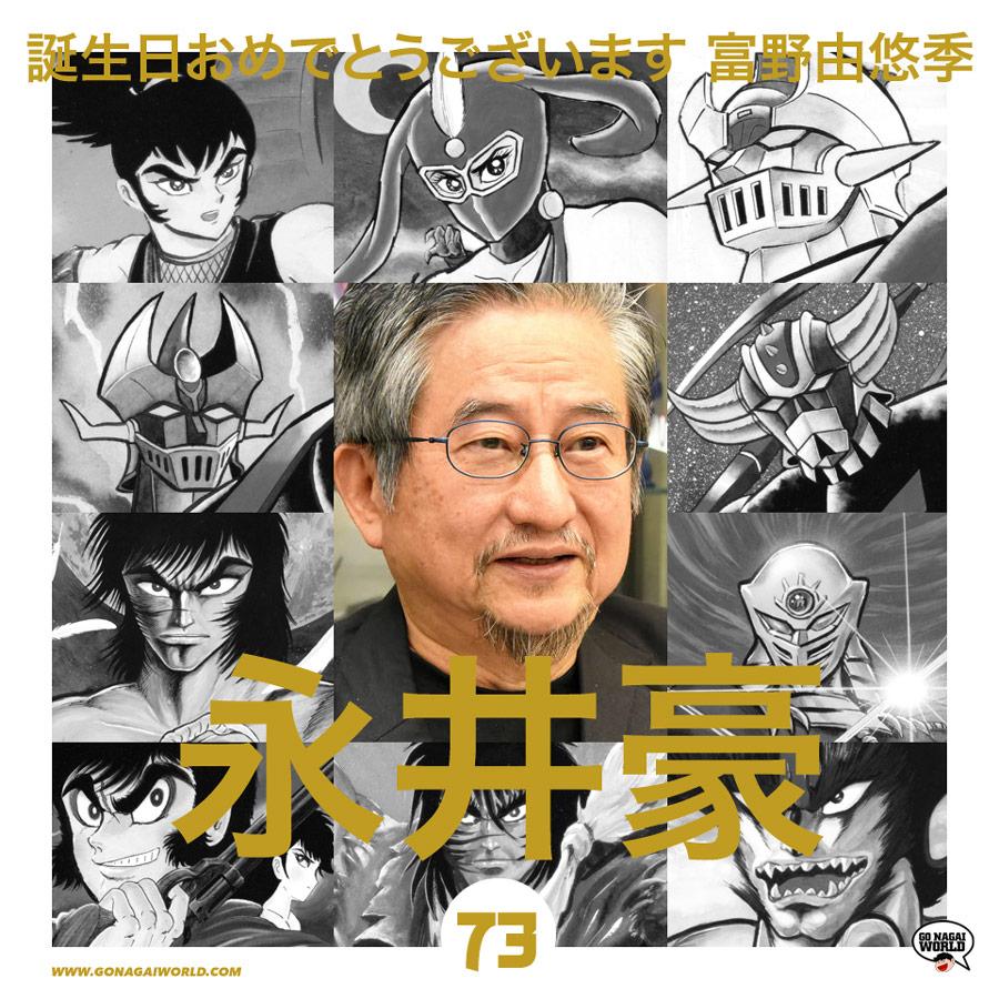 Go Nagai compie 73 anni.