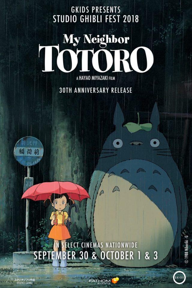 Il mio vicino Totoro: la locandina.