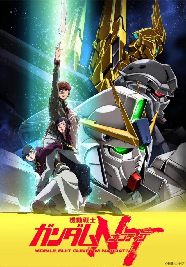 Gundam NT: il poster.