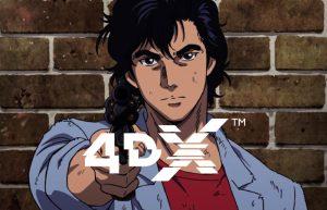 City Hunter: Shinjuku Private Eyes, proiezioni in 4DX per il ritorno di Ryo Saeba e Kaori Makimura