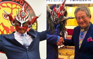 Jushin Thunder Liger: l'addio al ring a gennaio 2020