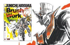 Junichi Hayama Brush Work: il mook di Nippon Shock Edizioni a giugno in libreria e fumetteria