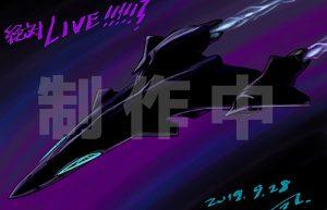 Un caccia Valkyrie inedito per il prossimo film anime di Macross Delta
