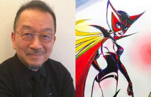 Takashi Saijo in Italia, ospite di Nippon Shock Edizioni