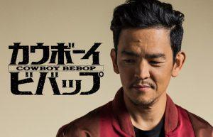 Infortunio sul set per John Cho: Cowboy Bebop di Netflix posticipato di 7-9 mesi