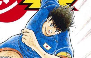 Captain Tsubasa: Rising Sun, lo spin-off di Yōichi Takahashi sarà pubblicato su Captain Tsubasa Magazine