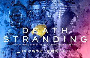 Il publisher giapponese Shinchosha pubblicherà il romanzo di Death Stranding