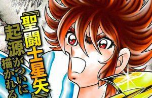 Saint Seya Origin: il manga de I Cavalieri dello zodiaco proseguirà a dicembre