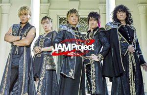The Age of Dragon Knights: l'audio anteprima del nuovo disco dei JAM Project è online