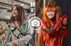 La cosplayer e attivista Lai Pin-yu eletta nel Partito Progressista Democratico di Taiwan