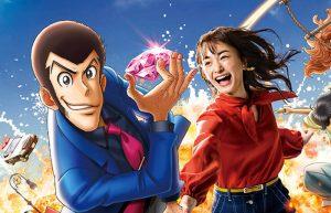 Detective Conan e Lupin III negli spot delle nuove attrazioni degli Universal Studios Japan