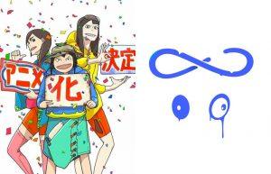 Keep Your Hands Off Eizouken!, in un video la sigla finale cantata dai Kami-sama, Boku wa Kizuite Shimatta
