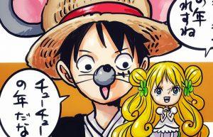 Il mangaka Eiichiro Oda, autore di One Piece, celebra l'anno del topo con uno sketch commemorativo