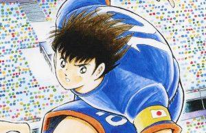 Captain Tsubasa Magazine al debutto in Giappone il 2 aprile
