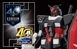 Mobile Suit Gundam e J. League: la collaborazione è di rigore