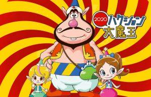 Il ritorno de Il mago pancione Etcì: annunciati trama, cast e data di debutto della nuova serie anime Tatsunoko