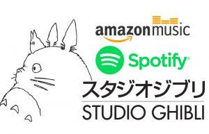 Le colonne sonore dei film di Studio Ghibli disponibili su Spotify e Amazon Music