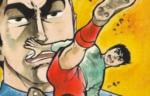 Arrivano i superboys: Shingo Tamai per la prima volta nelle fumetterie italiane grazie a Dynit