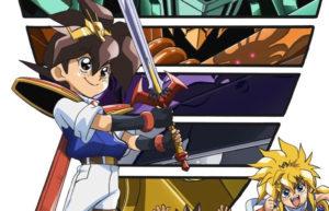 Mashin Hero Wataru: Ryujinmaru of the Seven Souls, ecco il nuovo poster promozionale della webserie Sunrise