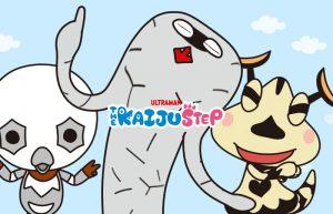 Kaiju Step Wandabada: annunciata la seconda stagione della serie per bambini di Tsuburaya Productions
