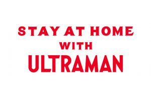 Stay at home with Ultraman: episodi gratuiti e sfondi virtuali per i fan delle serie tokusatsu di Tsuburaya Productions