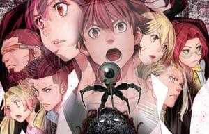 L'adattamento anime televisivo di Ex-Arm slitta all'autunno 2020