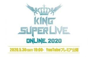 King Super Live 2020: il festival delle sigle animate  si svolgerà online (e ci sarà anche Yoko Takahashi)