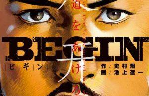 Il nuovo manga di Ryoichi Ikegami sarà una miniserie sceneggiata da Richard Woo