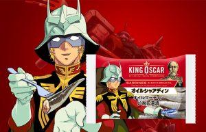 Gundam x King Oscar: sulle tavole giapponesi arrivano le sardine di Char