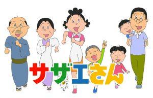 Sazae-san, la serie anime più longeva di sempre si ferma per la seconda volta in 51 anni